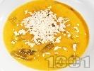 Рецепта Крем супа със зелен фасул, моркови, сметана, сирене и картофи